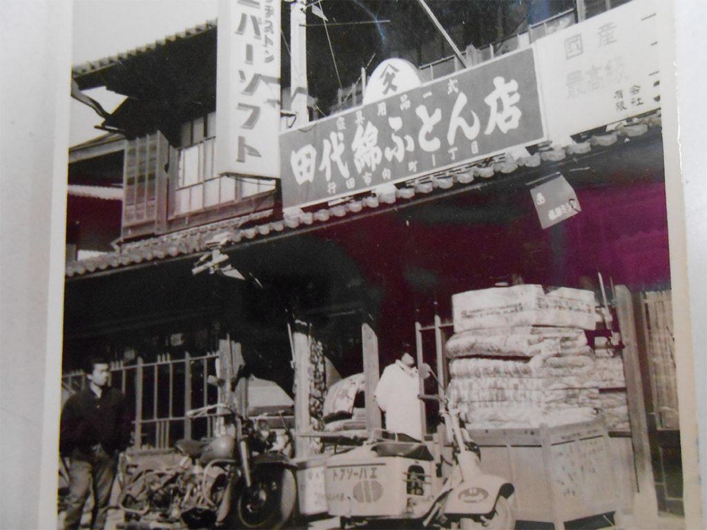 昭和30年頃の店舗